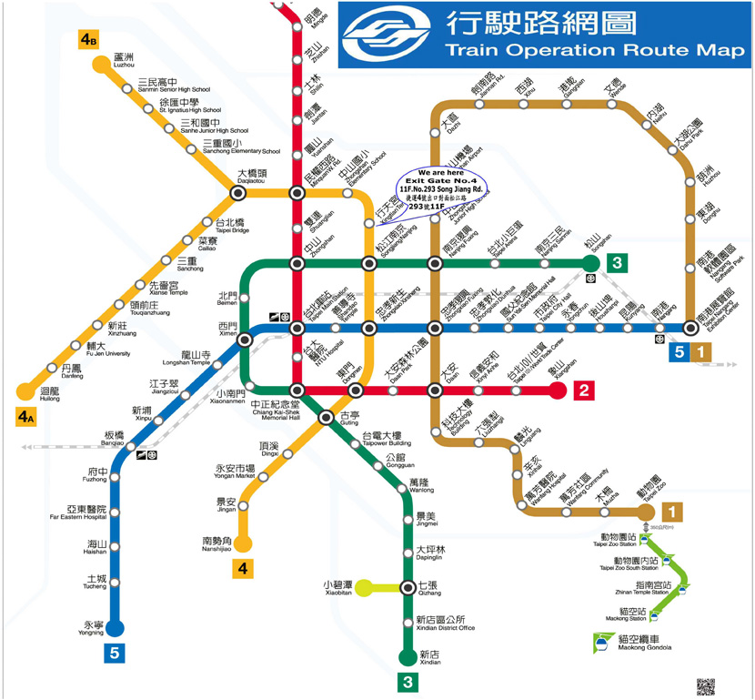 Xingtian Temple MRT  subway  Xingtian Temple